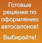 sayt-prostitutki-sevastopol